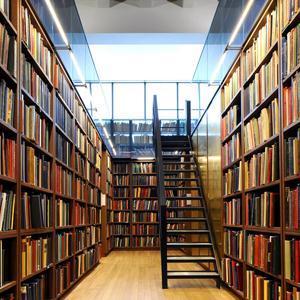 Библиотеки Прохладного