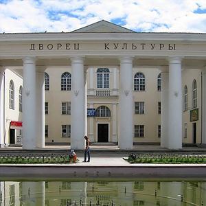 Дворцы и дома культуры Прохладного
