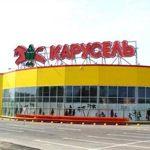 Гипермаркеты Прохладного