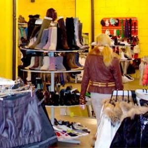 Магазины одежды и обуви Прохладного