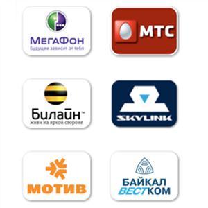 Операторы сотовой связи Прохладного