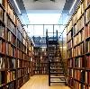 Библиотеки в Прохладном