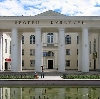 Дворцы и дома культуры в Прохладном
