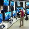 Магазины электроники в Прохладном