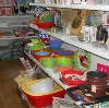Магазины хозтоваров в Прохладном