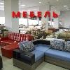Магазины мебели в Прохладном