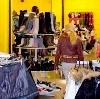 Магазины одежды и обуви в Прохладном