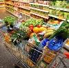 Магазины продуктов в Прохладном