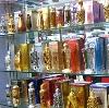Парфюмерные магазины в Прохладном
