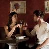 Рестораны, кафе, бары в Прохладном