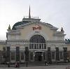 Железнодорожные вокзалы в Прохладном