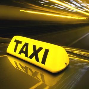 Такси Прохладного