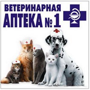 Ветеринарные аптеки Прохладного